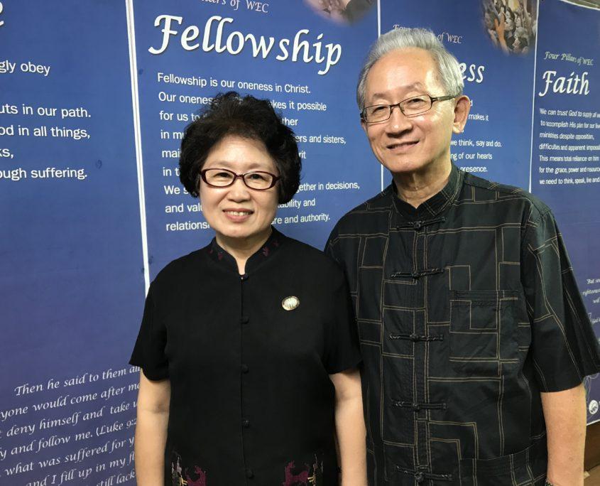 Dr. 玉仁英 & 裵明愛